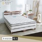 【藤原傢俬】白色森林兩件式房間組5尺雙人(3層收納床頭+加高床底)白 5尺雙人
