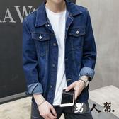 【男人幫】CB006* 韓版休閒素面修身復古牛仔外套