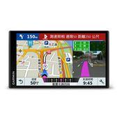 GARMIN DriveSmart 61【送沙包座】Drive Smart 61  衛星導航