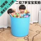 特大號兒童洗澡桶 加高保溫沐浴桶加厚嬰兒浴盆塑料洗澡桶 [快速出貨]