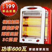 售完即止-家用電暖氣取暖器辦公室節能迷妳烤火爐小太陽臺式電烤爐10-16(庫存清出T)