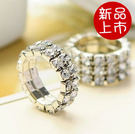 蔡琳鐘 愛的彈力閃鑽戒指 指環 (三排)【B2029】