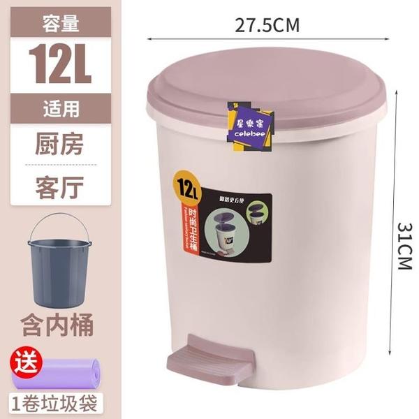 腳踏垃圾桶 紙簍筒 商用腳踏式帶蓋垃圾桶筒家用衛生間客廳廚房辦公室腳踩廁所圾垃桶