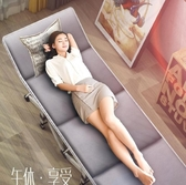 躺椅/搖椅 折疊床單人家用午休床簡易躺椅辦公室便攜午睡床