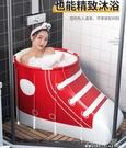 加大號泡澡桶大人摺疊洗澡浴盆家用神器沐浴成人全身汗蒸熏蒸浴缸 ATF 夏季新品