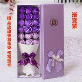 創意生日禮物送媽媽女友老婆香皂花束禮盒wy
