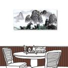 24mama掛畫 單聯式 山水風景 手繪風 無框畫 23x50cm