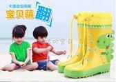 兒童雨鞋 兒童雨鞋男童女童卡通汽車恐龍兔子防滑高筒寶寶水鞋雨靴 珍妮寶貝