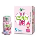 【李時珍】零卡四物鐵飲品(6入/盒)