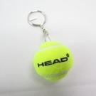 HEAD 海德 H KEYCHAIN 鑰匙圈 網球鑰匙圈 002529028 黃球【iSport愛運動】