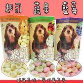 【zoo寵物商城】健康的一天》犬用消臭餅《起司‧蔬果‧藍莓》200g入