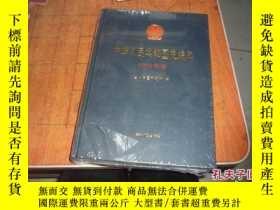 二手書博民逛書店中華人民共和國史編年罕見1958年卷 未開封11818 當代中國