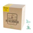 美妙山- 薔桂濾掛式咖啡(10入/盒)