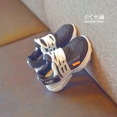 兒童時尚童鞋 女童春秋季透氣防滑休閒鞋 男童潮運動鞋