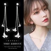 耳墜女氣質韓國簡約百搭蝴蝶長款吊墜超仙耳釘顯臉瘦的純銀耳環      芊惠衣屋