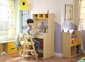 書桌 學習桌男孩小學生兒童書桌書櫃組合家用寫字桌椅套裝igo 維科特3C