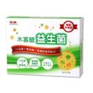 【統健】木寡糖益生菌