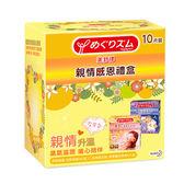 美舒律親情感恩禮盒10片裝【康是美】