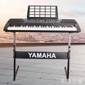 61鍵電子琴331 XY-331仿鋼琴鍵兒童成人初學電子琴 aj11233『小美日記』