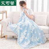 法蘭絨毛毯被子單人加厚雙層冬季保暖蓋毯宿舍學生珊瑚絨毯子床單 QQ15812『樂愛居家館』