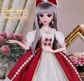 芭比娃娃 60cm大號超大喜亞芭比換洋娃娃套裝女孩玩具公主兒童單個仿真TW【快速出貨八折鉅惠】