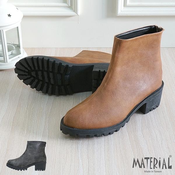 短靴 簡約刷色短靴 MA女鞋 T2690