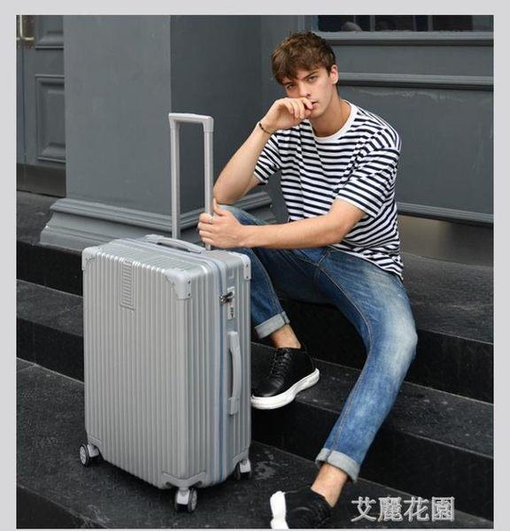 行李箱萬向輪拉桿箱防水旅行箱包20韓版24密碼皮箱子26寸學生男女QM『艾麗花園』
