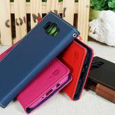 【特價商品】三星 Samsung Galaxy N920/N9208/Note 5/5.7吋韓風皮套書本翻頁式側掀保護套