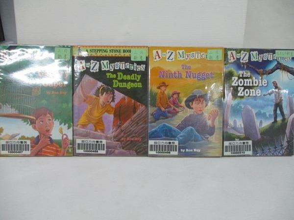 【書寶二手書T5/原文小說_CKJ】A to Z Mysteries-The Canary Caper_The Deadly Dungeon等_4本合售