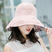 帽子女夏天漁夫帽韓版太陽帽防曬遮陽帽遮臉出遊折疊日繫大沿盆帽  朵拉朵衣櫥