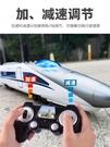 和諧號高鐵火車玩具軌道遙控電動車模型仿真...