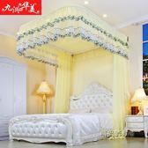 U型導軌蚊帳1.8米床雙人家用公主風歐式宮廷拉幕加厚加密弧伸縮igo「時尚彩虹屋」
