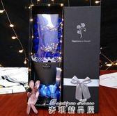 生日禮物女生送女友愛人閨蜜友情浪漫創意走心肥香皂玫瑰花束禮盒YYP  麥琪精品屋