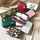 迷你化妝盒收納盒旅行多功能手拿包「巴黎街頭」