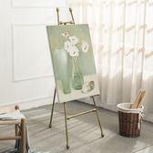 畫架歐式金屬油畫架婚慶迎賓展板支架鐵藝相框托架落地廣告牌折疊畫架