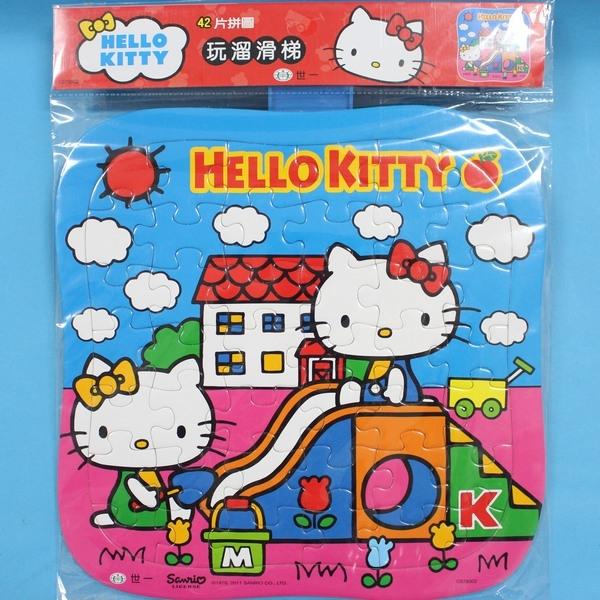 Hello Kitty 凱蒂貓拼圖 42片拼圖 玩溜滑梯/一個入(促80) KT幼兒卡通拼圖 世一 C678002 正版授權 MIT製
