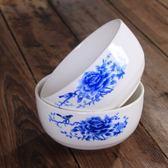 青花瓷碗套裝陶瓷碗禮品碗筷套裝批 米飯碗 瓷碗碟餐具家用禮盒裝 聖誕交換禮物