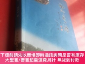 二手書博民逛書店罕見西山寄語Y267507 湖北省出版社 湖北省出版社