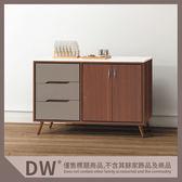 【多瓦娜】19058-719007 米蘭4尺石面餐櫃