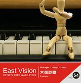 【軟體採Go網】IDEA意念圖庫 東方影像系列(54)木偶肢體★廣告設計素材最佳選擇★