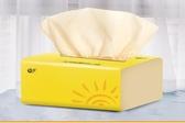 緣點抽紙80包衛生紙巾整箱家用面巾餐巾紙擦手紙抽批發實惠家庭裝