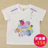 【愛的世界】純棉圓領短袖T恤/1歲-台灣製- ★春夏上著