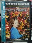 挖寶二手片-P17-257-正版DVD-電影【油畫小神童:瑪拉的故事】-2007美國日舞影展參展影片(直購價)