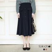 東京著衣-法式甜美前排扣裝飾長裙-S.M(180279)