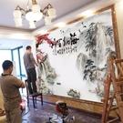 可訂製 新中式現代壁紙客廳電視背景牆紙無縫壁畫臥室影視牆布中國風水墨 夏茉YTL