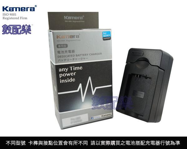 【數配樂】佳美能 Canon LPE6 LP-E6 電池專用快速 充電器 5D2 5D3 7D 70D 6D 60D