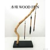 毛筆架原木實木木質現代簡約中式毛筆架筆掛掛筆架筆擱毛筆掛文藝 扣子小鋪