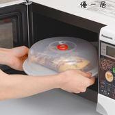 廚房保鮮蓋微波爐防濺油圓型碗蓋個