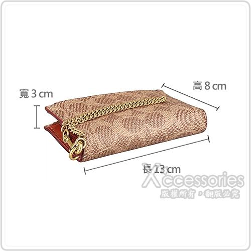 COACH專櫃款印花LOGO鍊條設計PVC 8卡雙拉鍊卡夾(棕x紅褐)