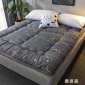 床墊軟墊榻榻米褥子宿舍學生雙人墊被家用打地鋪睡墊租房專用IP3764【雅居屋】